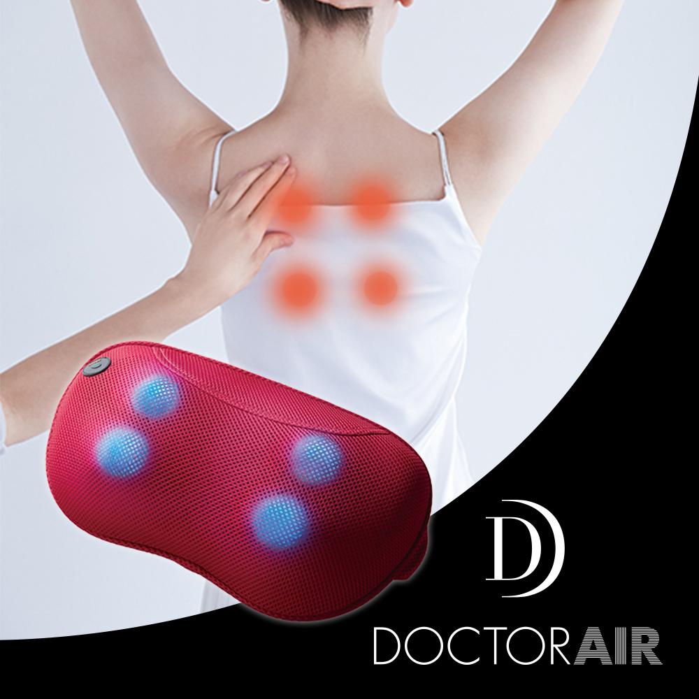 日本Doctor Air 3D 按摩枕(紅)