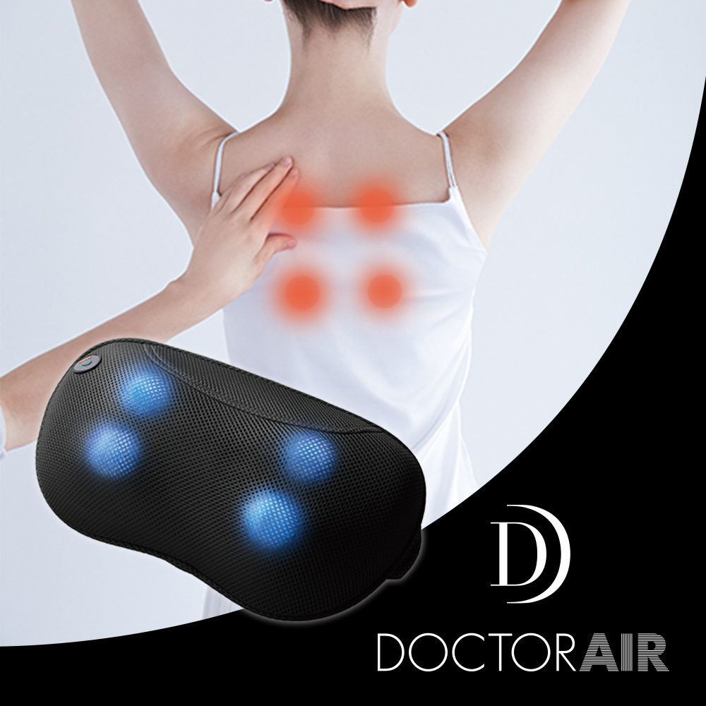 日本Doctor Air 3D 按摩枕(黑)
