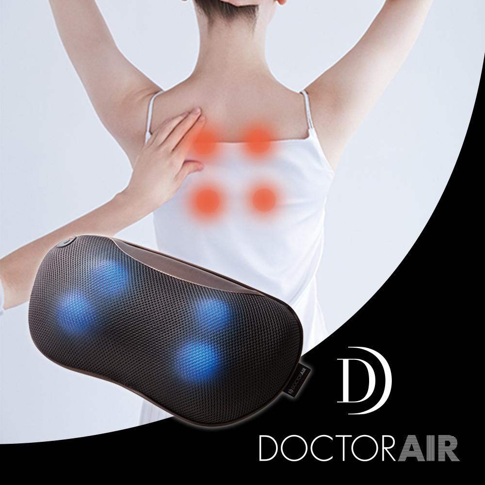 日本Doctor Air 3D 按摩枕(棕)