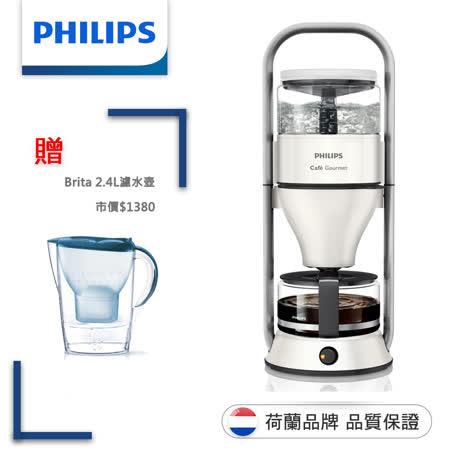飛利浦 PHILIPS Café Gourmet 咖啡機