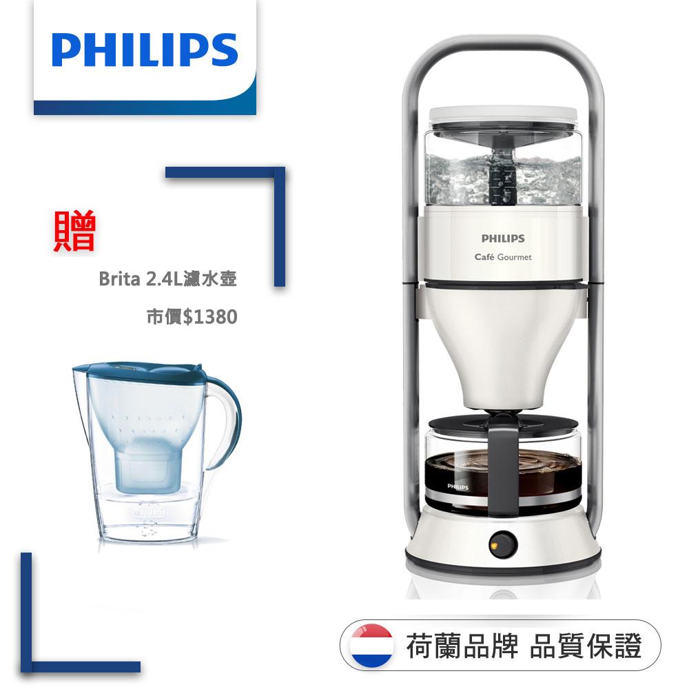 【飛利浦 PHILIPS】Café Gourmet萃取大師咖啡機(HD5407)