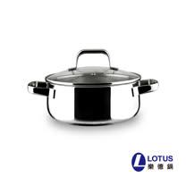 【LOTUS樂德鍋】倍麗鮮味雙耳矮湯鍋22cm