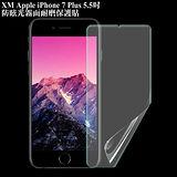 XM Apple iPhone 7 Plus / i7+ 5.5吋 防眩光霧面耐磨保護貼(正面+背面)