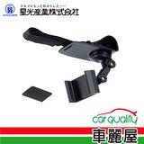 【日本Seikosangyo】遮陽板固定手機架EC155 (汽車︱收納置物︱車架)