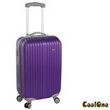 CoolOne 紫色之戀20吋條紋飛機輪旅行箱