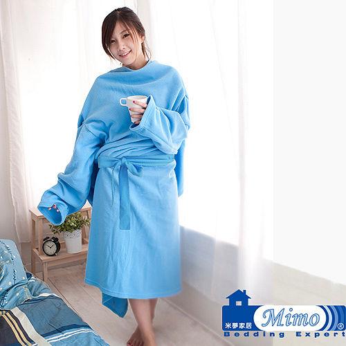 【米夢家居】100%台灣製造101年獨家設計~超保暖綁帶式懶人袖毯(繽紛藍)