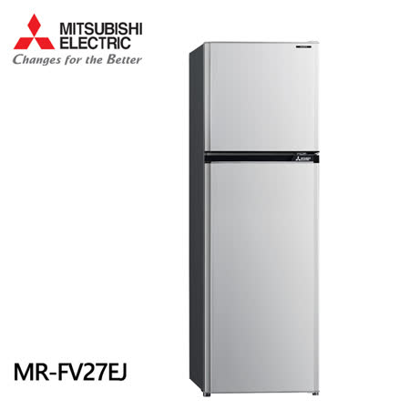 【Mitsubishi三菱】273L智能變頻2門冰箱MR-FV27EJ
