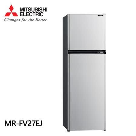三菱273L智能變頻2門冰箱