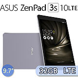 ASUS ZenPad 3s 10 Z500KL (4G/32G) LTE 平板電腦 (灰)-【送10吋保護套+螢幕保護貼+USB隨身燈】