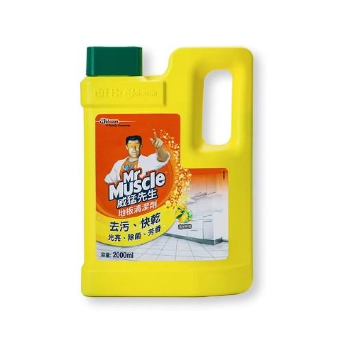 威猛先生愛地潔地板清潔劑-檸檬2000ml