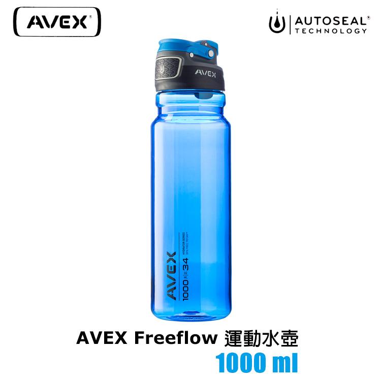 AVEX Freeflow 水壺︱1000ml  城市綠洲  專利防漏、防塵蓋、100%不含BPA無毒