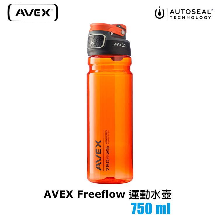 AVEX Freeflow 水壺︱750ml  城市綠洲  專利防漏、防塵蓋、100%不含BPA無毒