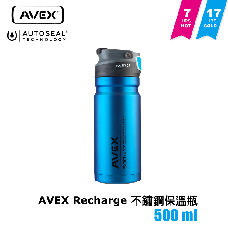 AVEX Recharge 不鏽鋼保溫瓶 500ml  城市綠洲  304不鏽鋼、長效保溫保冷、專利防漏、保溫水壺