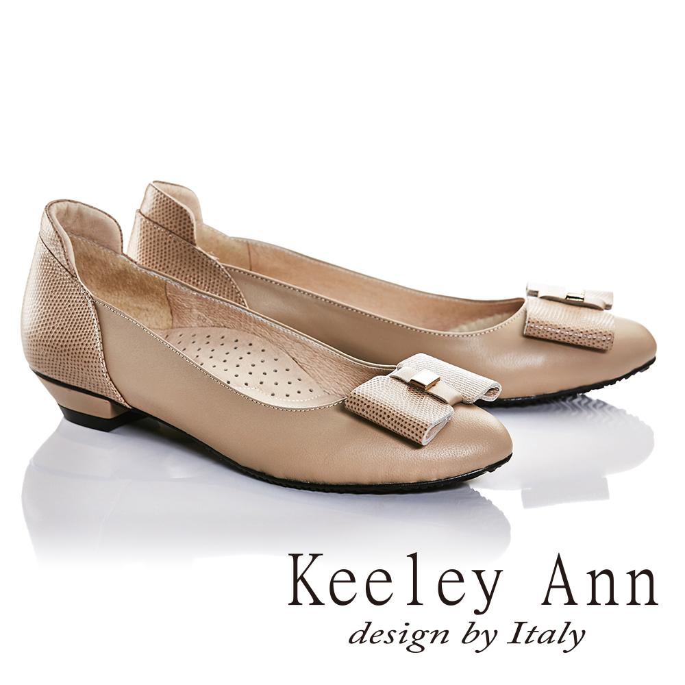 Keeley Ann甜美氣息-方形蝴蝶結全真皮低跟鞋(裸色685273133)