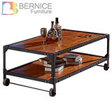 Bernice-韋德工業風造型大茶几