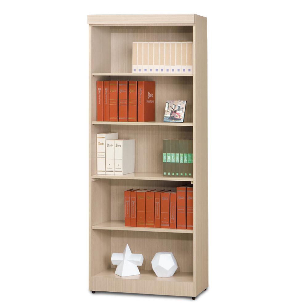 AS-貝爾蒂絲無抽屜開放式2.6尺書櫥