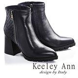 Keeley Ann歐美穿搭異材拼接全真皮尖頭粗跟短靴(藍色677932360-Ann系列)