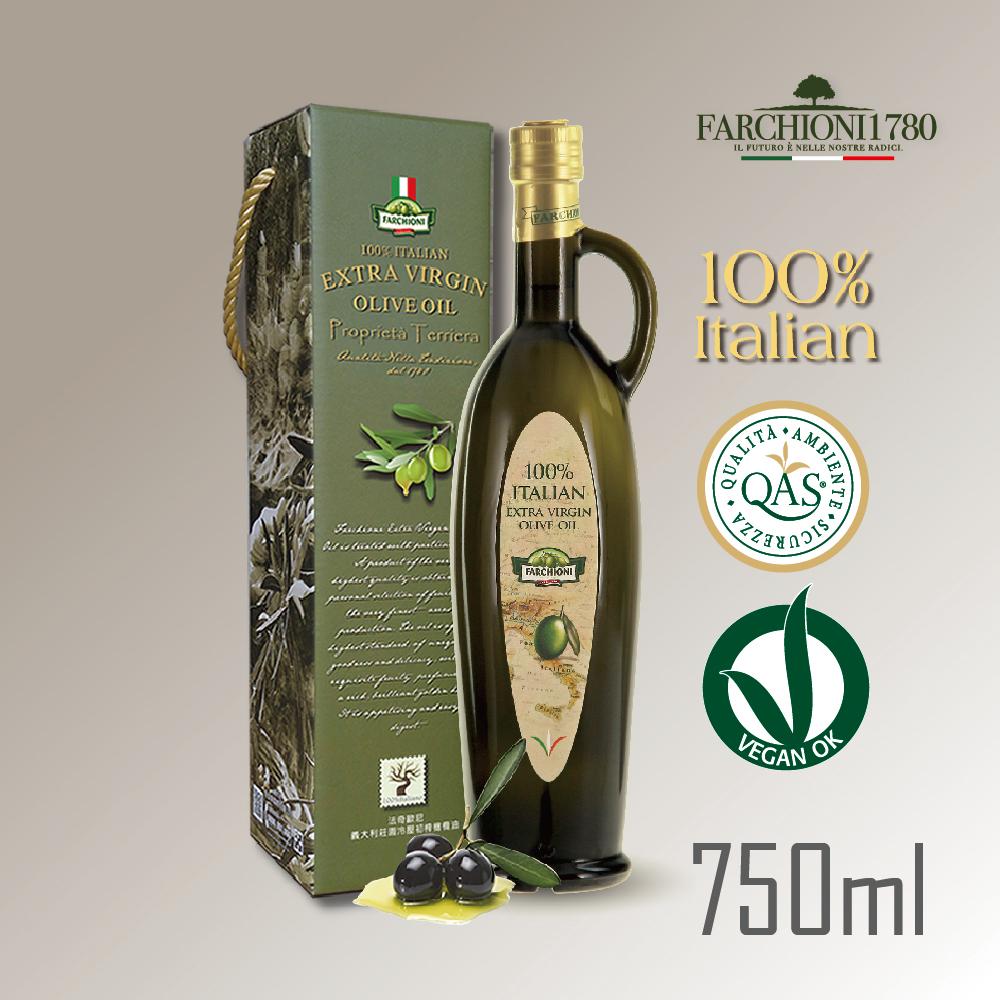 【法奇歐尼禮盒】義大利莊園冷壓初榨橄欖油(提把瓶)750ml