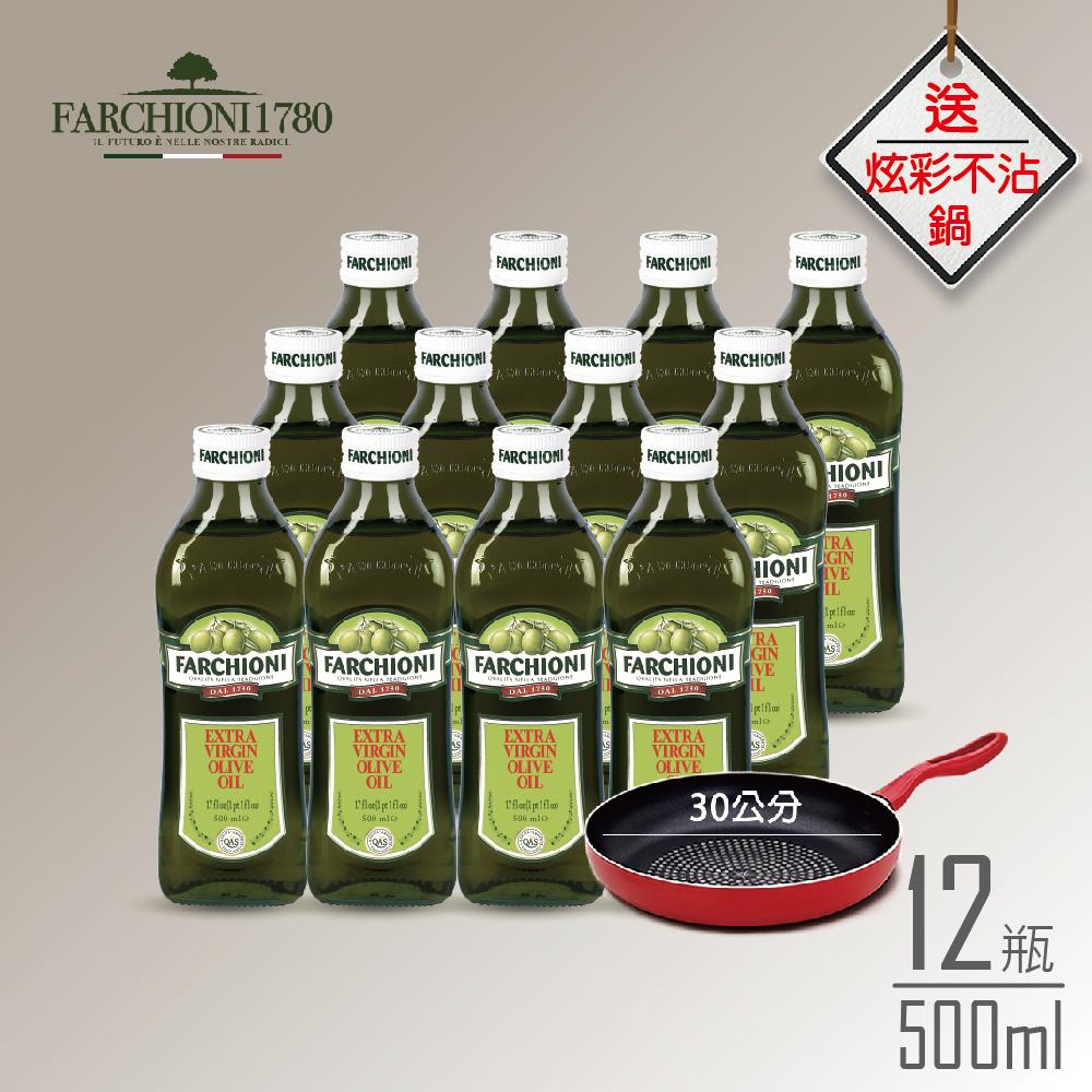 義大利法奇歐尼 經典特級 冷壓初榨橄欖油12瓶組