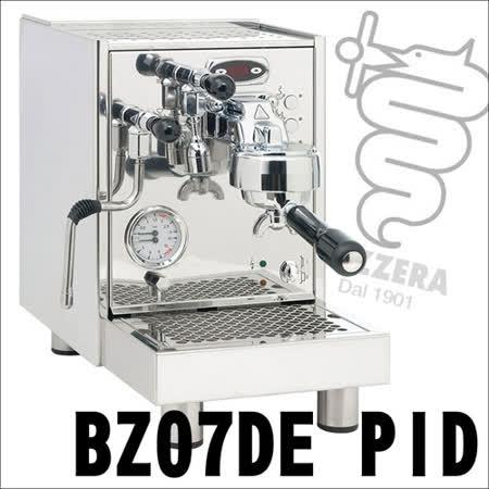 BEZZERA BZ07 DE PID 戰神2PID半自動咖啡機 110V (HG0970