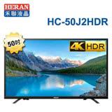 HERAN禾聯 50吋 4KHDR聯網 LED液晶顯示器+視訊盒(HC-50J2HDR)送基本安裝