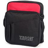 YESON - 雙層式多夾層休閒包二色可選MG-6769