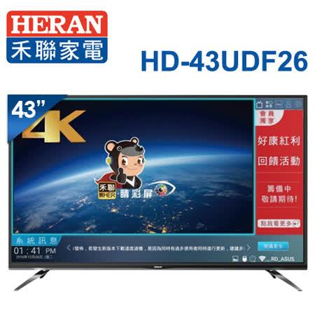 HERAN禾聯 43吋 4K智慧聯網液晶顯示器