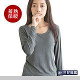 【Sun Flower三花】三花急暖輕著女圓領衫.保暖衣.發熱衣