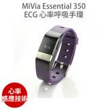 MiVia-Essential 350 心率呼吸手環 紫色限量版