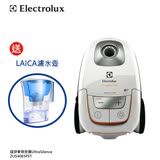 【Electrolux伊萊克斯】超靜音吸塵器UltraSilence ZUS4065PET