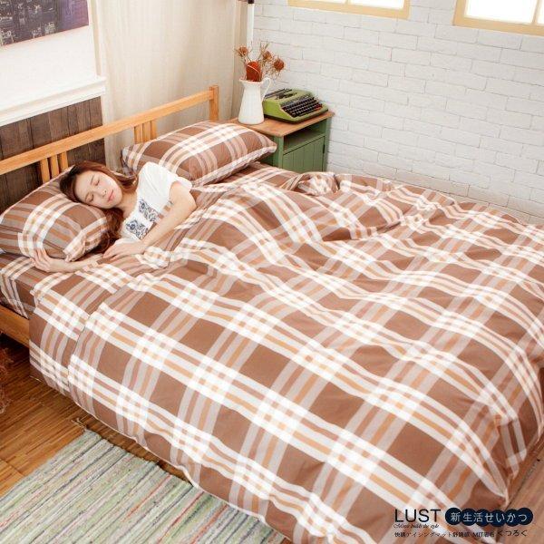 LUST寢具 【新生活eazy系列-歐諾格】雙人5X6.2-/床包/枕套組、台灣製
