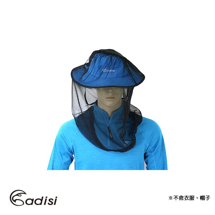 ADISI 防蜂頭罩AS17016  城市綠洲  防蟲帽、露營、旅遊、