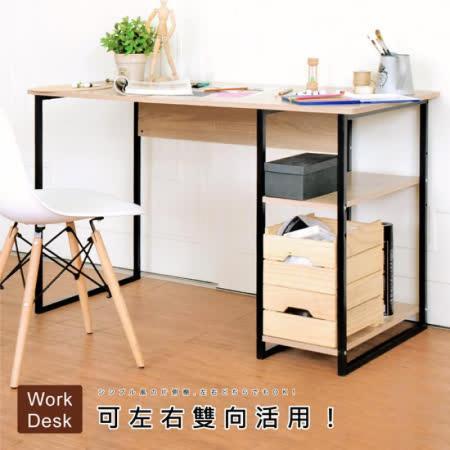 【Hopma】 工業風單邊層架工作桌