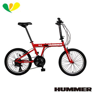 HUMMER 20吋21速高碳鋼折疊車(魔力紅) HM2021