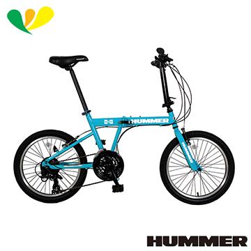 HUMMER 20吋21速高碳鋼折疊車(碧水藍) HM2021