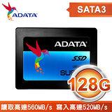 ADATA 威剛 Ultimate SU800 128G SSD固態硬碟