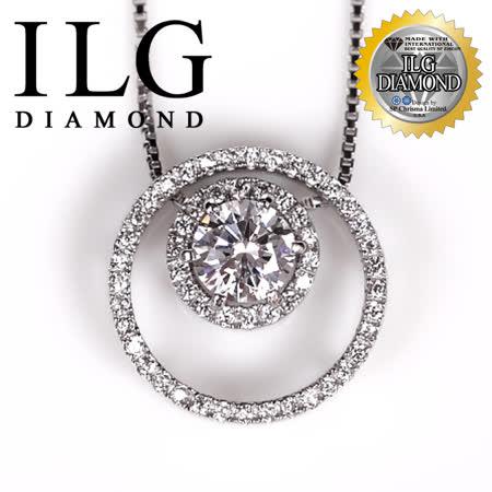 ILG鑽 八心八箭鑽石項鍊