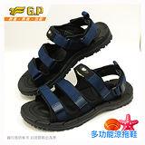 【G.P 男款時尚休閒織帶涼鞋】G7656M-20 藍色 (SIZE:40-44 共三色)