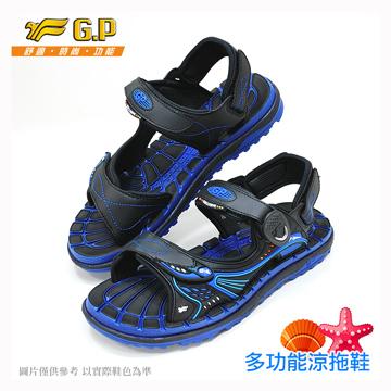 【G.P 中性時尚休閒兩用涼鞋】G7674-23 寶藍色 (SIZE:36-44 共三色)