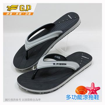 【G.P 男款時尚休閒夾腳拖鞋】G7557M-71 淺灰色 (SIZE:40-44 共四色)
