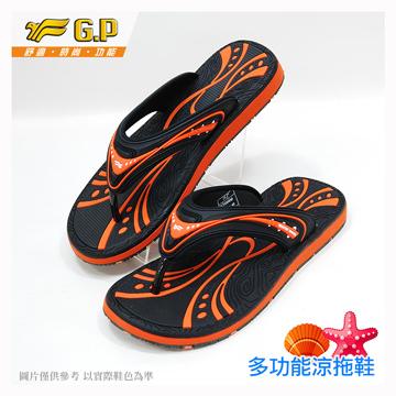 【G.P 男款時尚休閒夾腳拖鞋】G7594M-42 橘色 (SIZE:40-44 共三色)