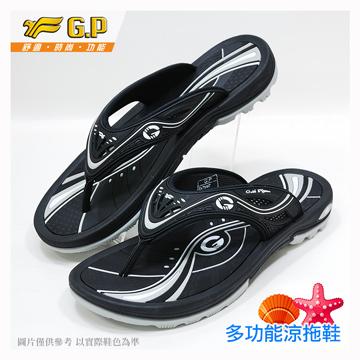 【G.P 男款時尚休閒夾腳拖鞋】G7597M-10 黑色 (SIZE:40-44 共二色)