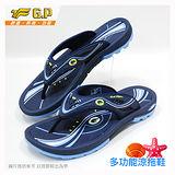 【G.P 男款時尚休閒夾腳拖鞋】G7597M-20 藍色 (SIZE:37-43 共二色)