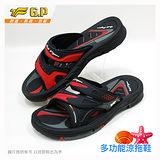【G.P 中性時尚休閒舒適拖鞋】G7593-14 黑紅色 (SIZE:37-43 共二色)