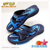 【G.P 中性時尚休閒舒適拖鞋】G7593-20 藍色 (SIZE:37-43 共二色)