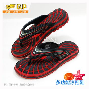 【G.P 中性時尚休閒夾腳拖鞋】G7591-14 黑紅色 (SIZE:36-43 共三色)