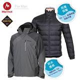 【美國Marmot】Palisades DN男性GORE-TEX兩件式外套(SLATE GREY)