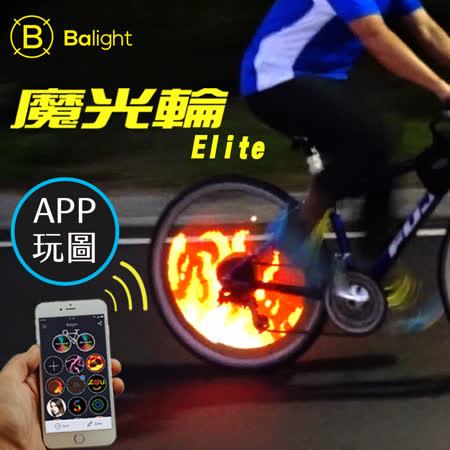 Balight 魔光輪Elite 單車四軸LED酷炫燈組 (黃色) -friDay購物