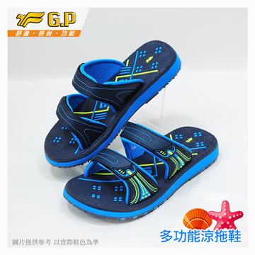 【G.P 女款親子同樂舒適拖鞋】G7559W-22 淺藍色 (SIZE:33-39 共三色)