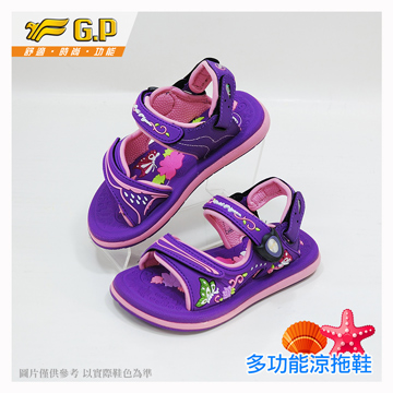 【G.P 快樂童鞋-磁扣兩用涼鞋】G7605B-41 紫色 ( SIZE:26-30 共三色)